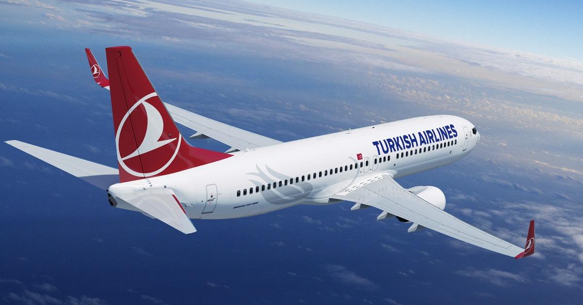 Turkish Airlines. Промотарифы в Мале