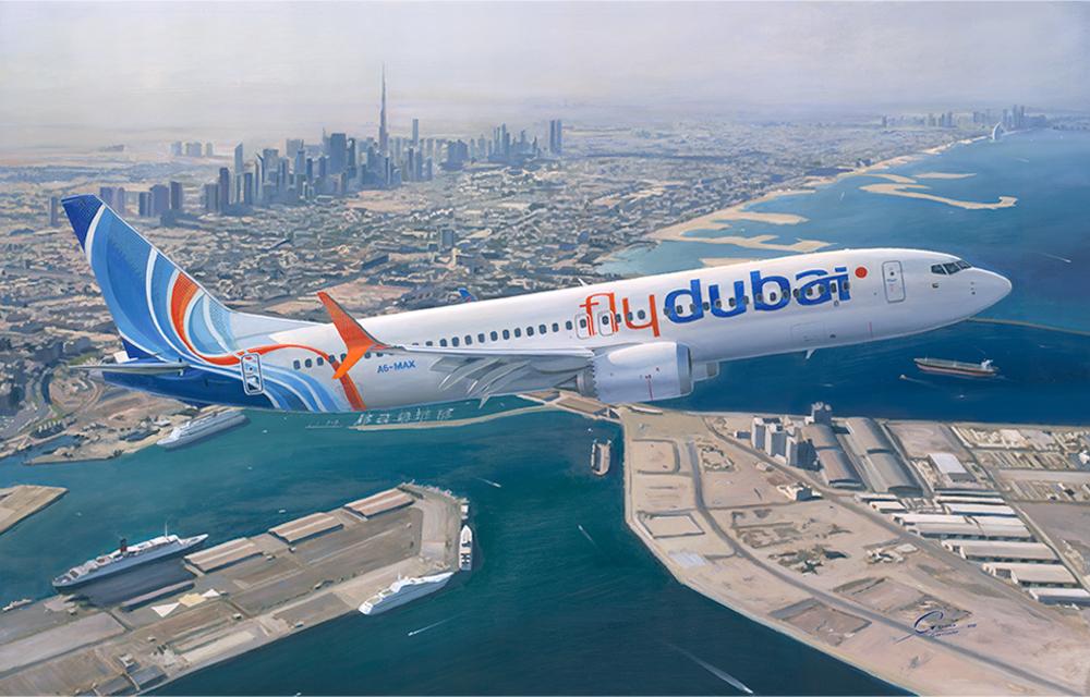 Flydubai возобновляет рейсы на Мальдивы