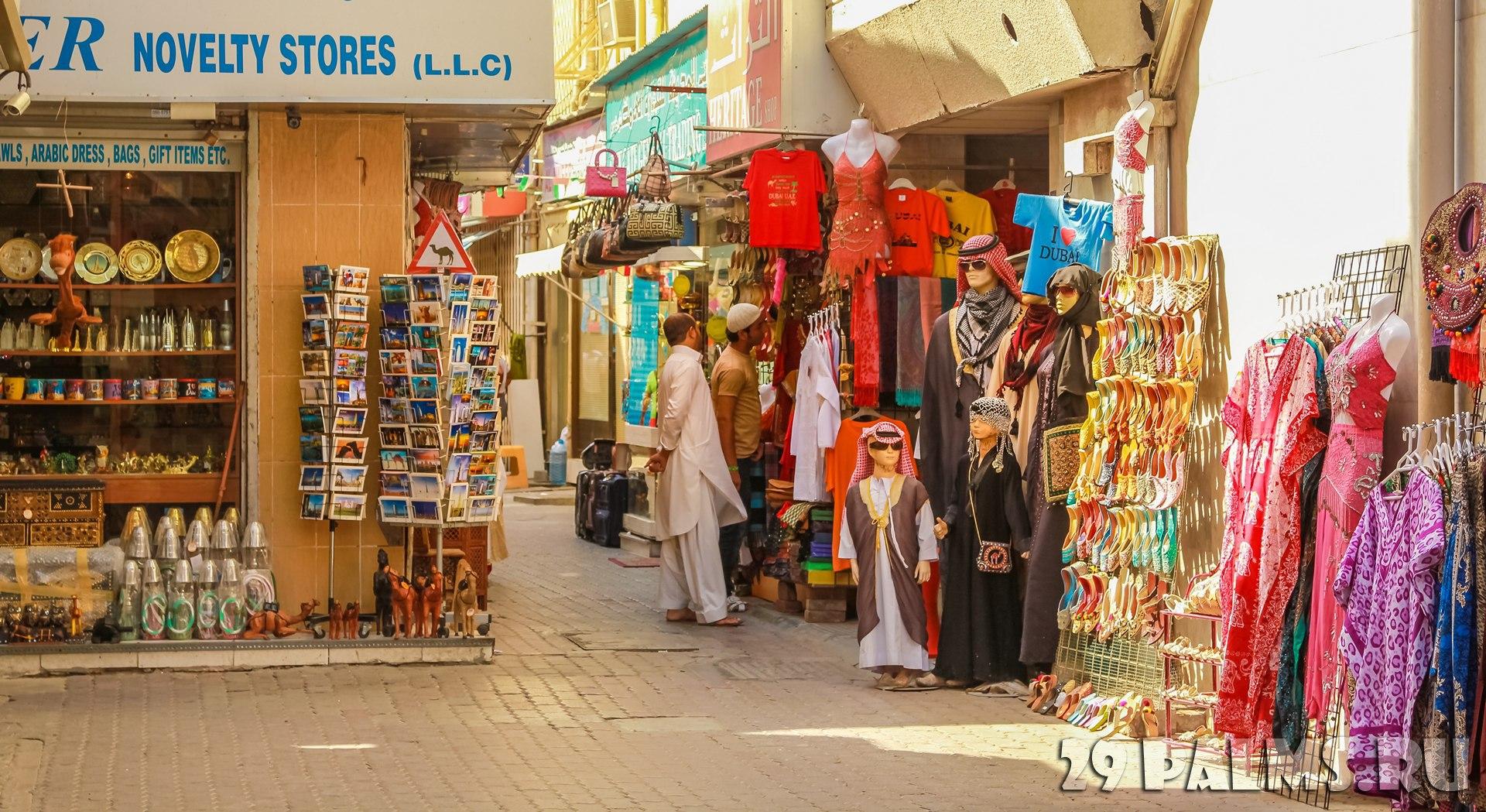 <span>Рынки Дубаи – обязательны к посещению!</span>