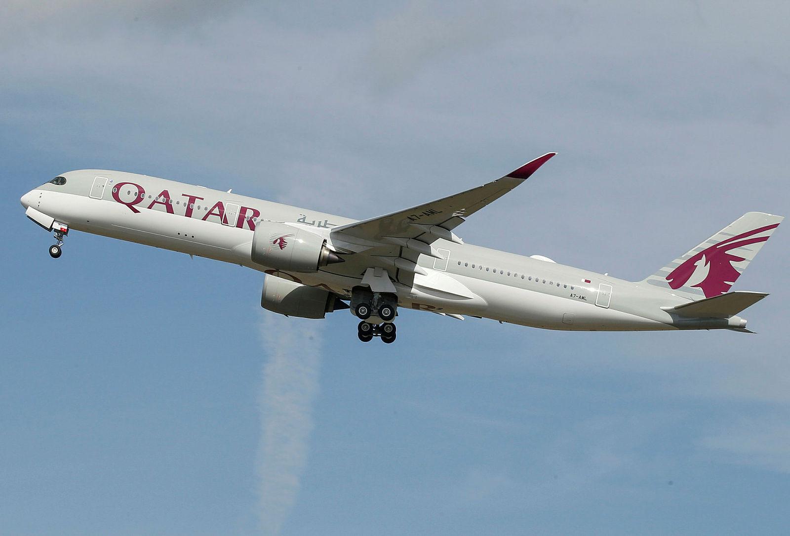 <span>QATAR AIRWAYS</span><br>Авіаквитки за спеціальною ціною!