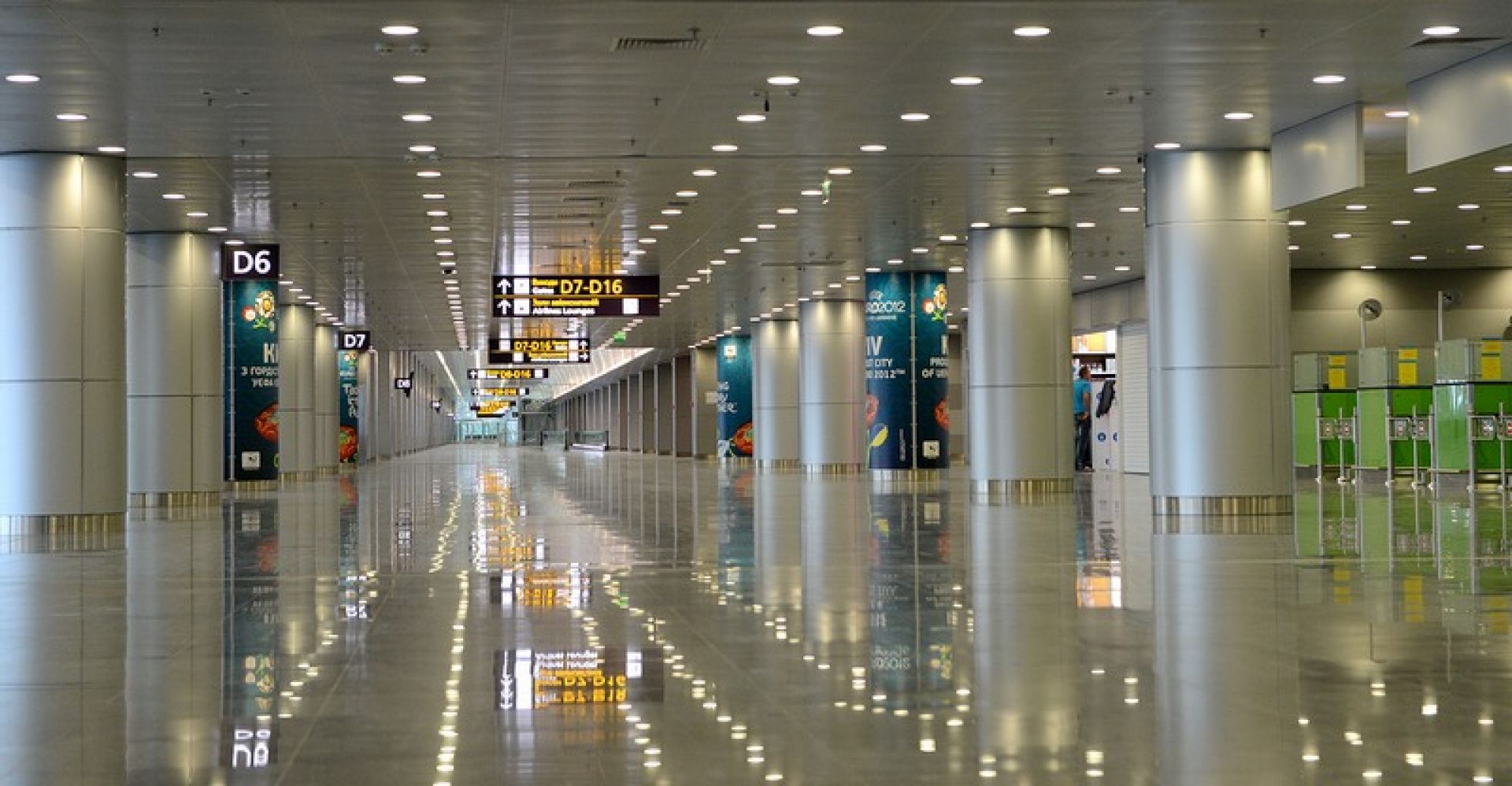 «Бориспіль» спростив процедуру контролю в терміналі D