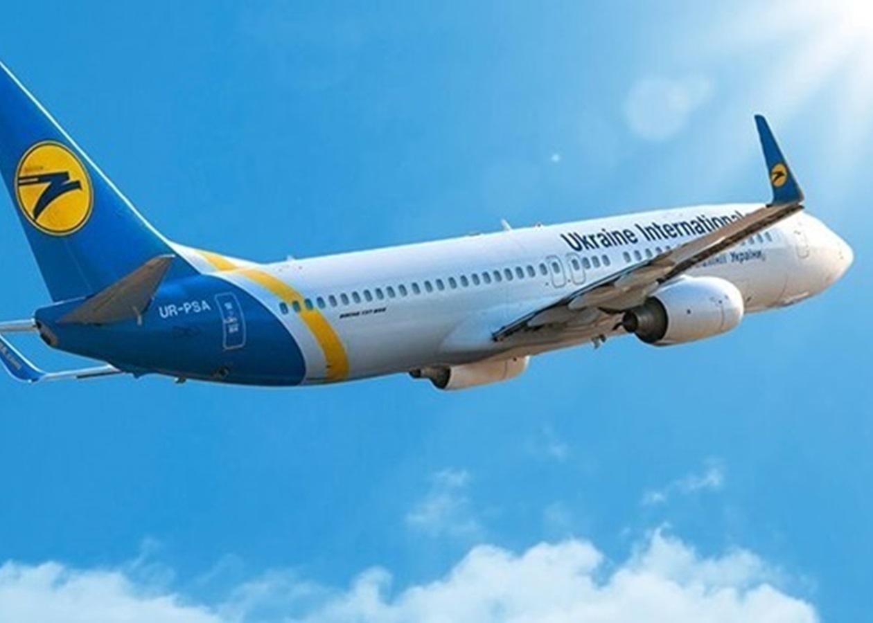 До 30-річчя Незалежності України!<br>Знижки 30% на авіаквитки від МАУ