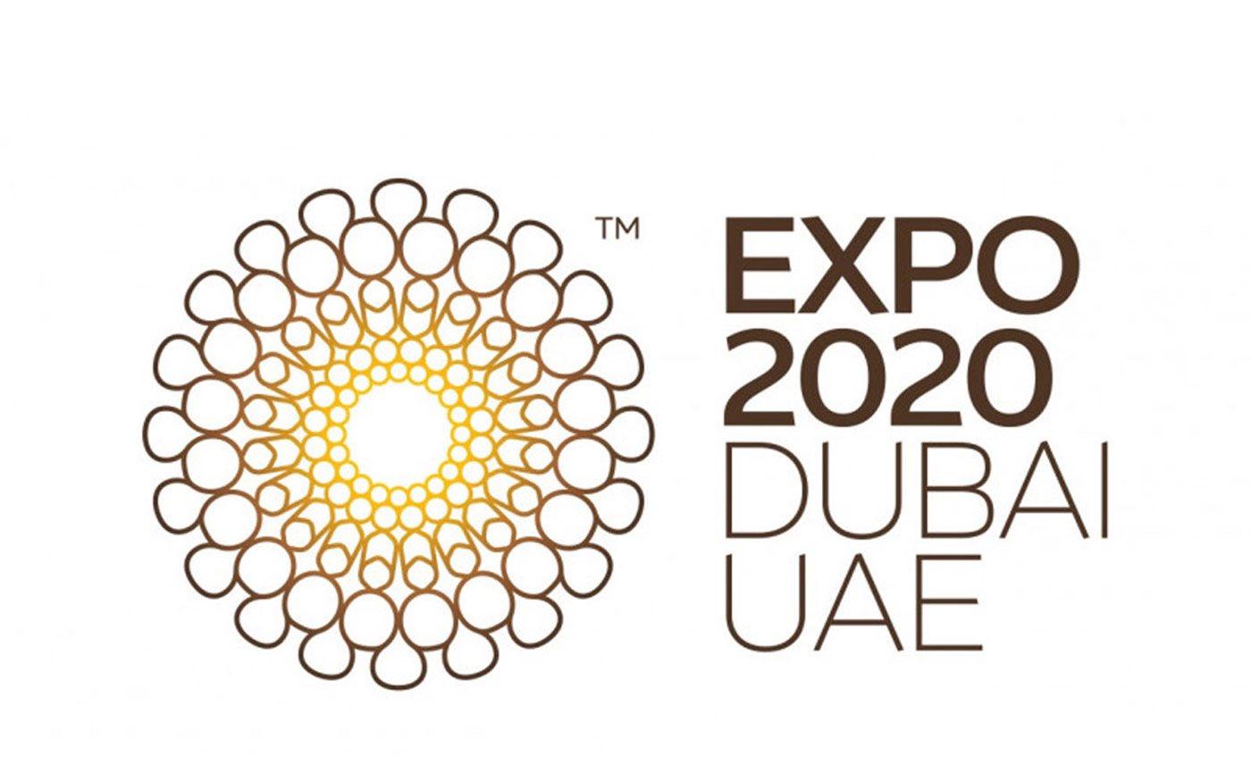 Безкоштовно!<br>Вхідний квиток на виставку EXPO 2020